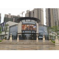 Quality Outdoor P8 Waterproof Large Advertising LED Display Screen for sale