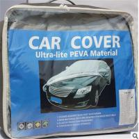 Best 3XL big size automobile cover Silver gray PEVA  acupuncture cotton 4.8*1.8*1.5m sun protection car cover wholesale