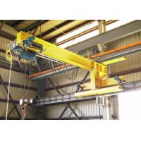 Quality Free Standing Jib Crane With Slewing Cantilever Arm / Limit Switch Available for sale