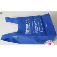 Quality Supermarket paper bags Printing manufacturer for sale