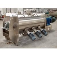 Quality High Automation Powder Ploughshear Mixer Mild Steel Material For Fertilizer for sale