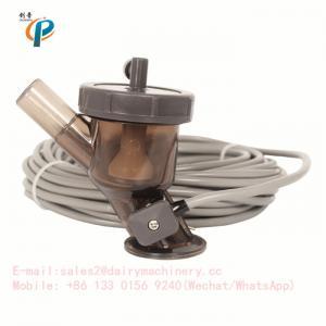 China Visoflow Sensor Milk Flow Indicators GEA Milk Flow Sensor Milk Fow Monitor And Air Shutoff on sale