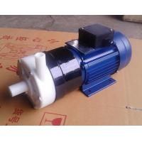 Quality CQ-F plastic magnetic driving chemical centrifugal pump/anticorrosion pump for sale