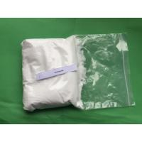 Quality Anastrozole Arimidex Raw Steroid Powders For Building Muscle CAS 120511-73-1 for sale