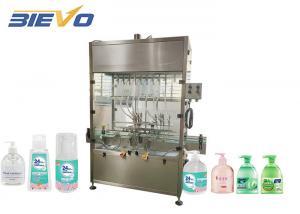 Quality Liquid Hand Sanitizer Filling Machine for sale