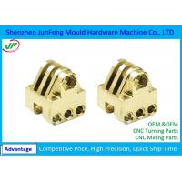 Quality Mechanical CNC Brass Parts Lathe Turning Machine , Precision Brass Turned Parts for sale