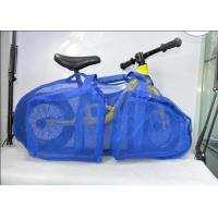 Quality New Arrival 12inch Mesh Adhesive Baby Push Bike Bag Kids Toys Bike Bag Blue for sale