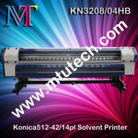 China Konica Inkjet Digital Printer for Outdoor Advertising Printing 1440dpi 3.2m on sale