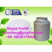 China Hydroxycitric Acid Weight Loss Steroids Natrual Plant Extract KHCA , Tripotassium-2-Hydroxycitrate on sale