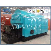 China Packaged High Pressure Industrial Biomass Boiler Regarding Customers Reqiurements for sale