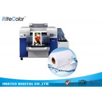 China 6 Inch 240gsm Inkjet Glossy Luster Dry Lab Minilab Photo Paper For Fuji Printers on sale