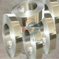 Buy cheap 201/304/430 BA 0.15-3.0mm stainless steel strips from wholesalers