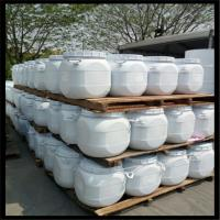 Quality Ink Waste Water Color Removing Decoloring Agent Industrial Waste Water Treatment 50% solid content for sale