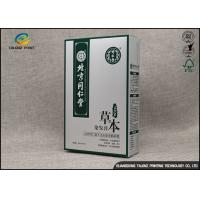 Buy cheap Durable Cosmetic Packaging Boxes , 350gsm White Cardstock Paper Box For Hair from wholesalers