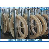 Single Wheel Bundled Conductor Pulley for high voltage cable Stringing Diameter 660mm 20kN