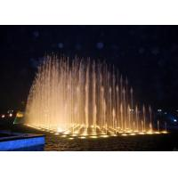 Quality Artificial  Beautiful Floor Water Fountains Dancing Water Show For Park for sale