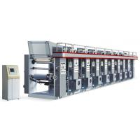 Quality High Speed Plastic Film Printing Machine HQASY-B 800/1000 CE Approval for sale