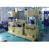 China 4 Columes Auto Rubber Brake Pad Making Machine 400 Ton AC 380V Fast Subsidiary Cylinder on sale