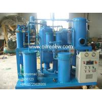 Quality Vacuum Hydraulic oil purifier machine | hydraulic oil filtration unit | oil filtering for sale