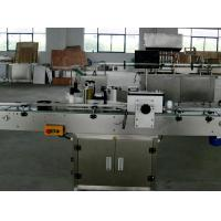 Quality Self Adhesive Sticker Labelling Machine ,  Label Applicator Machine For Bottles for sale