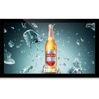 Buy cheap 47inch Advertising Player,LCD Player, Digital Signage from wholesalers