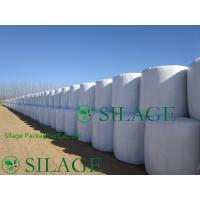 China White Color Silage Wrap Film 750mm for Large Round Baler on sale