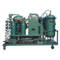 Quality Hydraulic Oil Filtration Plant for sale