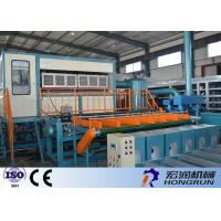 China Multi Function Pulp Molding Equipment , Egg Box Making Machine High Efficient on sale