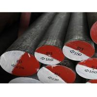 China SAE H13 Tool Steel | JIS SKD61 | 1.2344 | X40CrMoV5-1 -Low Price on sale