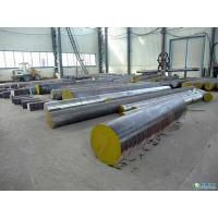 C45 / 42CrMo4 High Tensile Alloy Steel Forged Round Bar Carbon Steel For Draw Bar Diameter 200 - 1200 mm
