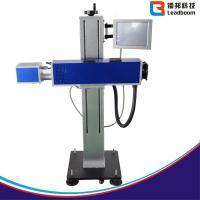 Buy cheap Glass Engraving Machine or Marking Machine For Wine Bottle Glass , Leather Laser from wholesalers