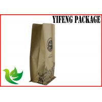 Best PET / PE / Kraft Paper Flat Bottom Pouch With Customized Printing , Free Sample wholesale