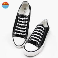 China Creative Cool Lazy No Tie Shoe Strings , Non Led Elastic Quick Shoe Laces on sale
