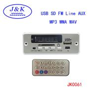 Quality JK0061BT For amplifier bluetooth 5.0 usb fm radio mp3 decoder for sale