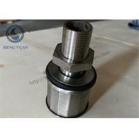 Buy cheap Stainless steel ScreenThreaded Water Filter Screen Nozzle For Water Treatment from wholesalers