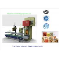 China DCS-25(PO2G)25 Kg Bag Packing Scale Machine Quantitive Packing Machine Weighing Filling Sealing Machine for sale
