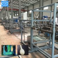 Quality 2018 New design new update semi-auto balloon production line dipping machine for sale