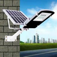 Quality 200W Solar Powered LED Street Lights with Arm Pole For Road Walkway Light for sale