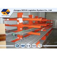 Best Adjustable Warehouse Cantilever Storage Racks With 500 Kg Loading Capacity Per Arm wholesale