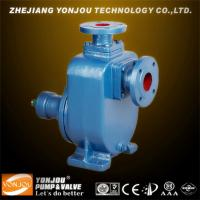 Quality bare shaft centrifugal water pumps for sale