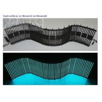 China P20 LED Curtain Display For Advertising 3000 Nits Brightness on sale