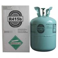 Quality mixed refrigerant  R415b for sale