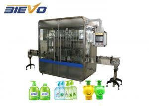 Quality ISO9001 1Mpa 2.5KW Small Liquid Filling Machine for sale