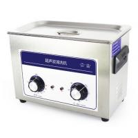 Quality Fully Infested Hospital Hard Steam Autoclave Machine 12 KW 19 KW 20 KW for sale