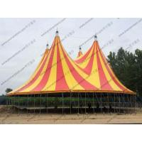 Quality Yellow / Red Outdoor Event Tent PVC Roof Covering High Peak Used For Open - Air Party for sale