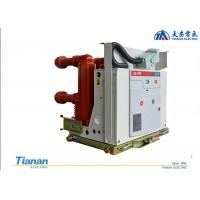 Quality 24kv High Voltage Circuit Breaker , Ac Circuit Breaker Vacuum Are - Extinguishing Chamber for sale
