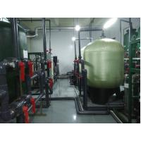 Buy cheap Relay Control Ro Water Treatment System Water Purifying Equipment For Industry from wholesalers