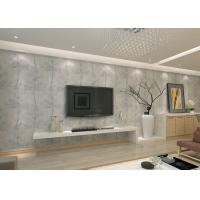 China Symmetrical Tree Pattern Contemporary Wall Coverings , Modern House Wallpaper on sale