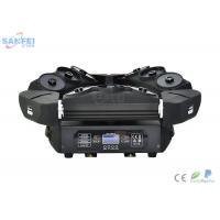 China 9 Eyes Spider Moving Head Beam Light For Bar RGB Color 17 Channels on sale