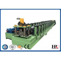Buy cheap Full Automatic Galvanized Steel Door Frame Cold Roll Forming Machine from wholesalers